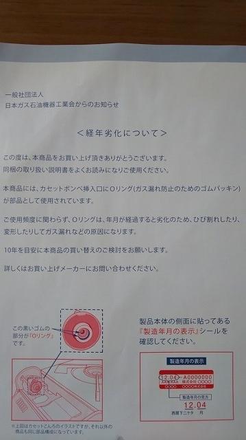 f:id:ushio-salt:20200827141020j:plain