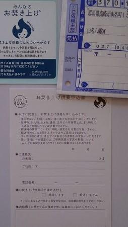 f:id:ushio-salt:20200828043650j:plain