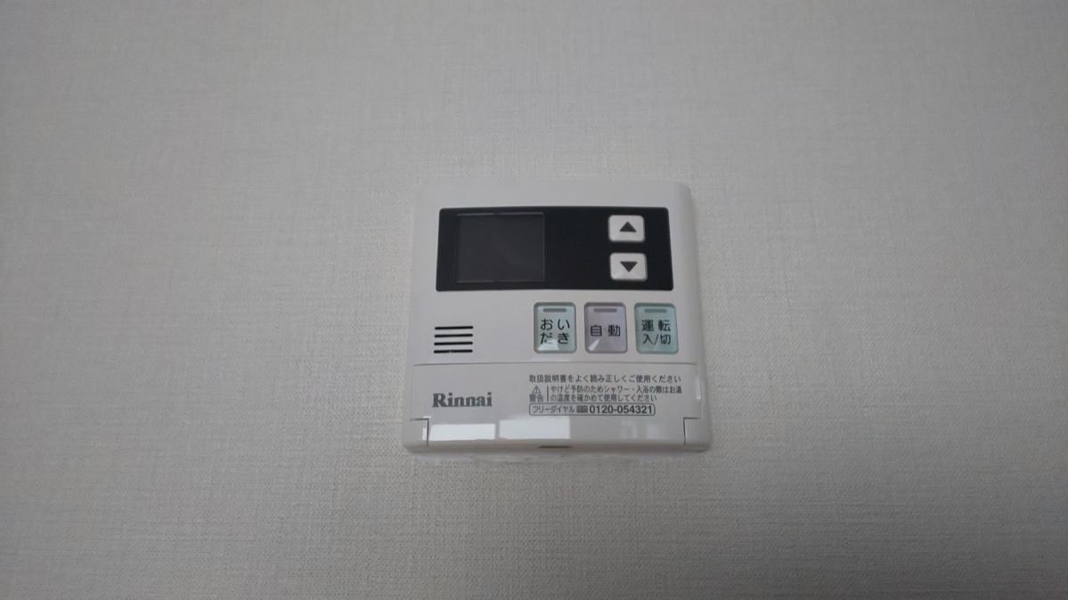 f:id:ushio-salt:20200903131947j:plain
