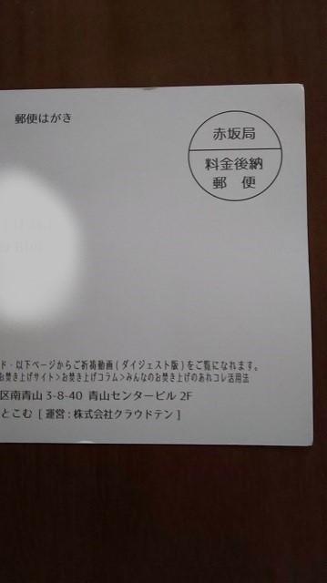 f:id:ushio-salt:20200905061956j:plain