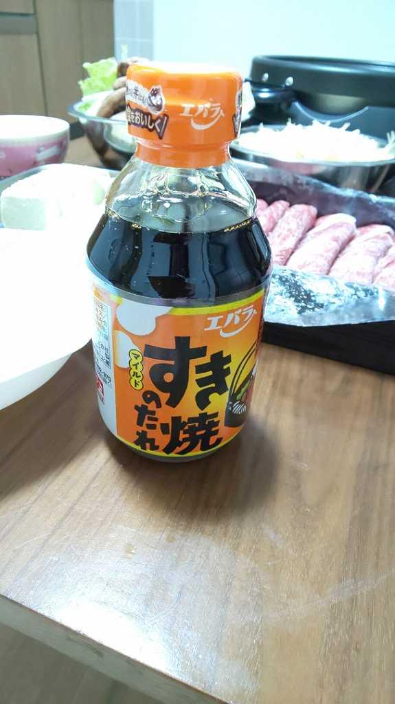 f:id:ushio-salt:20200906093309j:plain