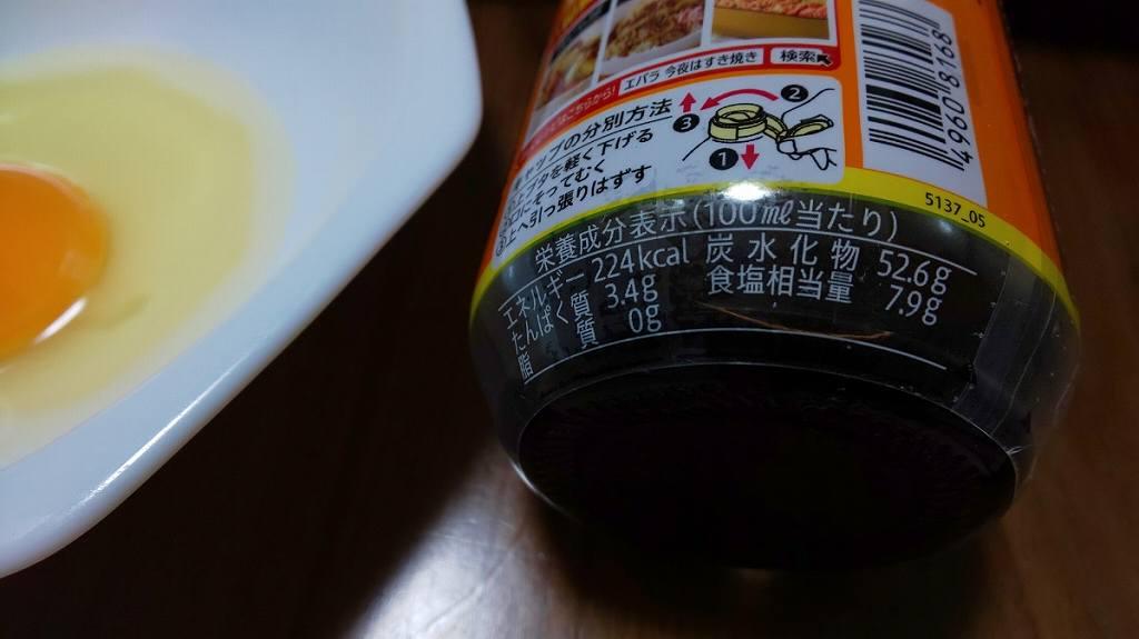f:id:ushio-salt:20200906093516j:plain