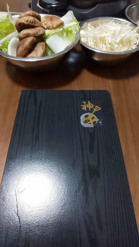 f:id:ushio-salt:20200906094033j:plain