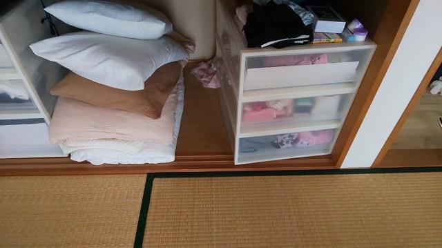 f:id:ushio-salt:20200912060148j:plain