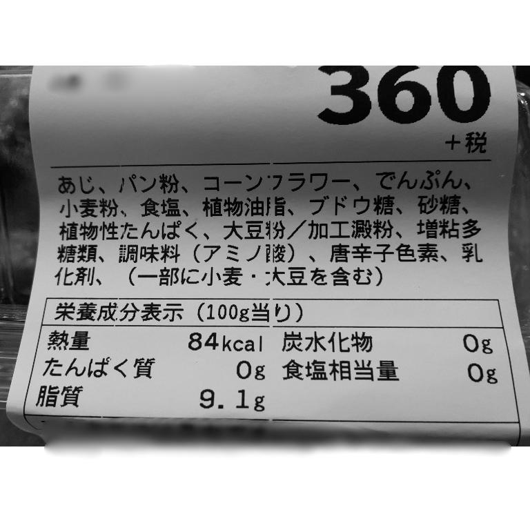 f:id:ushio-salt:20200928130348p:plain