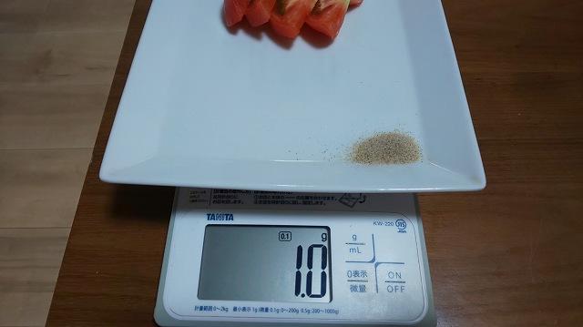 f:id:ushio-salt:20200930111244j:plain
