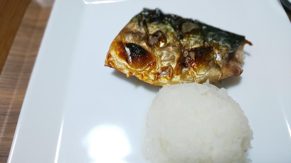 f:id:ushio-salt:20201006105114j:plain