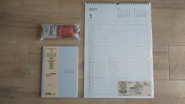 f:id:ushio-salt:20201006120659j:plain