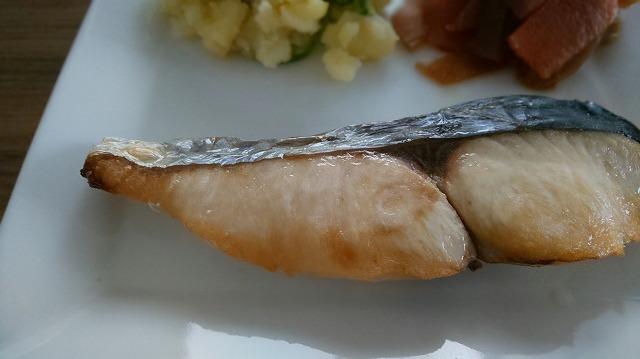 f:id:ushio-salt:20201009045059j:plain