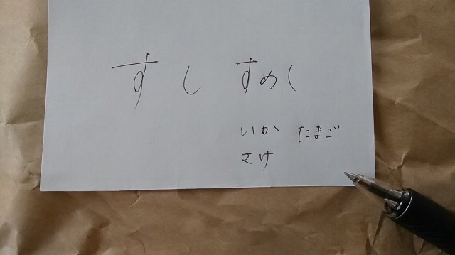 f:id:ushio-salt:20201030133319j:plain