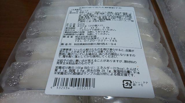 f:id:ushio-salt:20201103044905j:plain