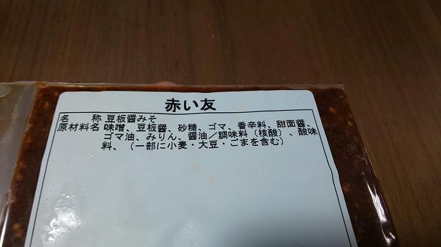f:id:ushio-salt:20201103045320j:plain