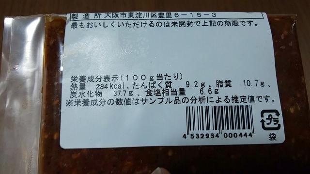f:id:ushio-salt:20201103045502j:plain