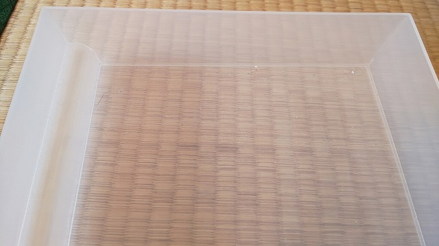f:id:ushio-salt:20201117104617j:plain