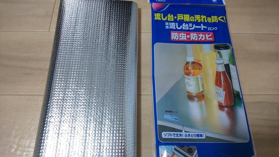 f:id:ushio-salt:20201117112253j:plain