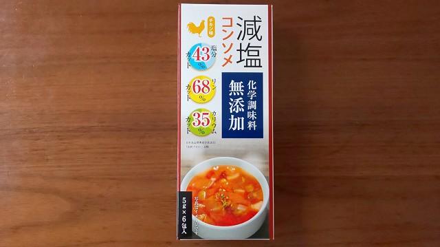 f:id:ushio-salt:20201121132528j:plain