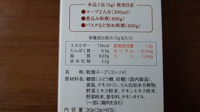 f:id:ushio-salt:20201121132954j:plain