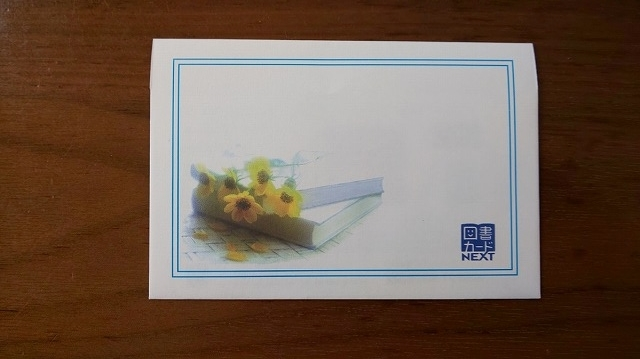 f:id:ushio-salt:20201124130221j:plain