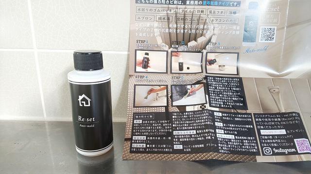 f:id:ushio-salt:20201125132250j:plain