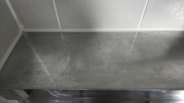 f:id:ushio-salt:20201125133853j:plain