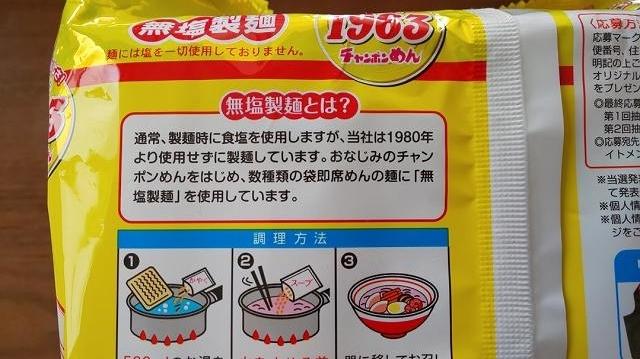 f:id:ushio-salt:20201129100241j:plain