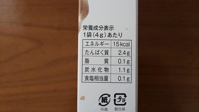 f:id:ushio-salt:20201205123058j:plain