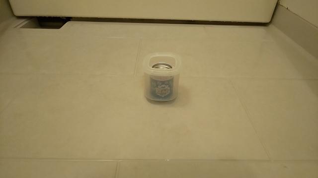 f:id:ushio-salt:20201213060143j:plain