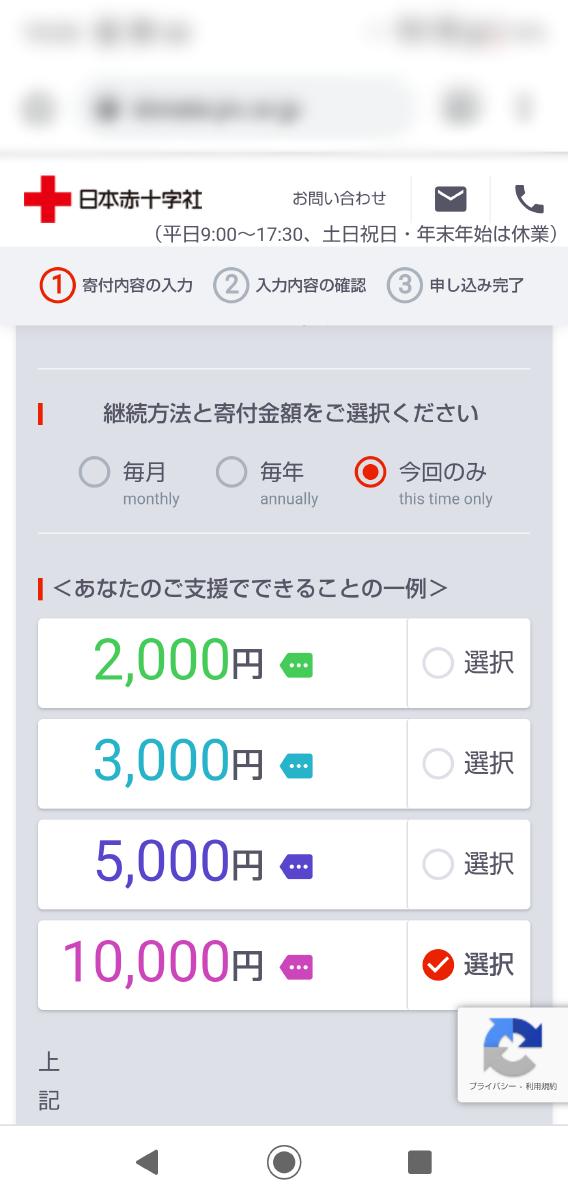f:id:ushio-salt:20201215120907p:plain