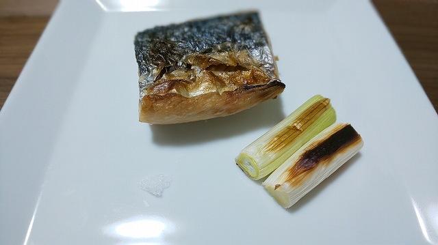 f:id:ushio-salt:20201216050404j:plain