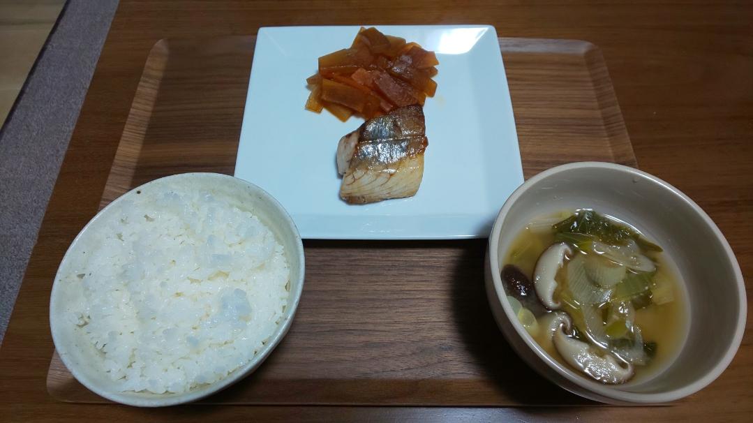f:id:ushio-salt:20201220062819j:plain