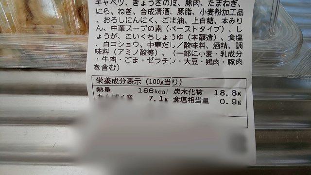 f:id:ushio-salt:20201221052428j:plain