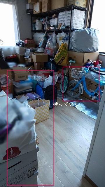 f:id:ushio-salt:20201229103543j:plain