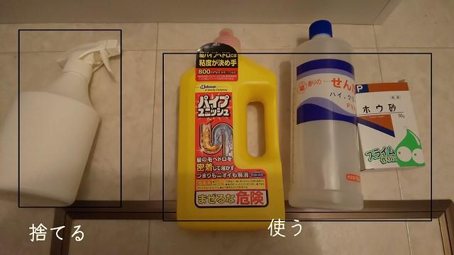 f:id:ushio-salt:20201230050823j:plain
