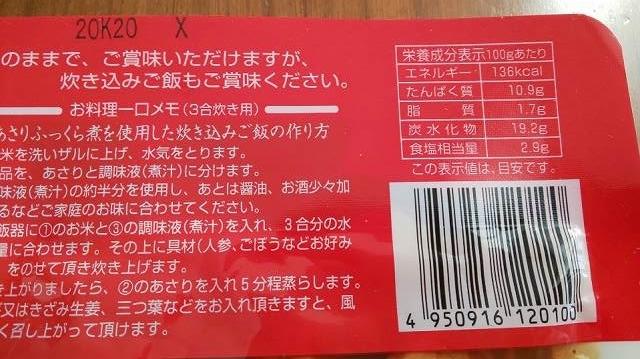 f:id:ushio-salt:20201230093124j:plain