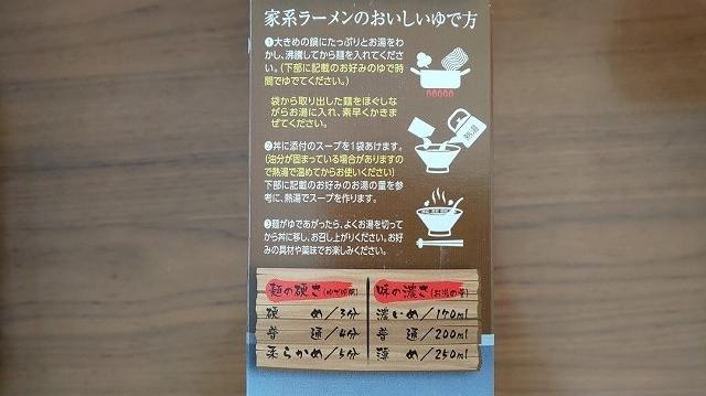 f:id:ushio-salt:20201231063137j:plain
