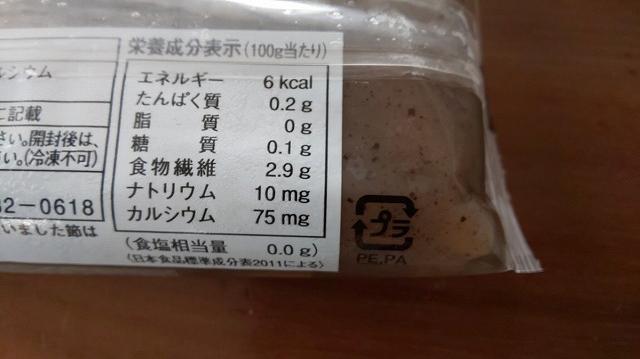 f:id:ushio-salt:20210102104545j:plain