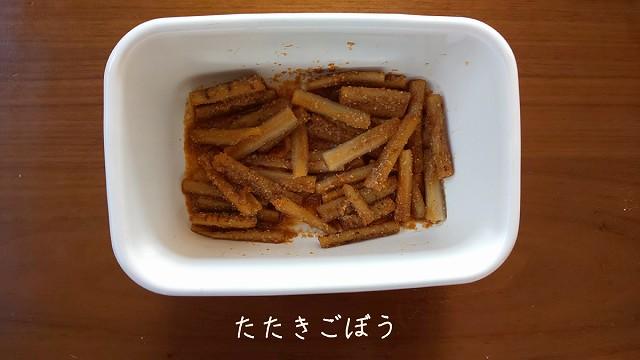 f:id:ushio-salt:20210102112140j:plain