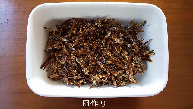 f:id:ushio-salt:20210102115120j:plain