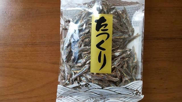 f:id:ushio-salt:20210102115311j:plain