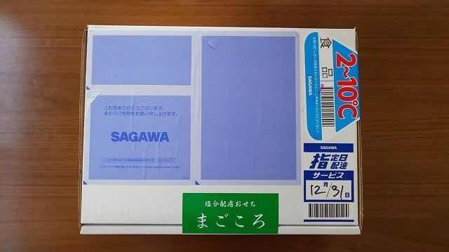 f:id:ushio-salt:20210103061030j:plain