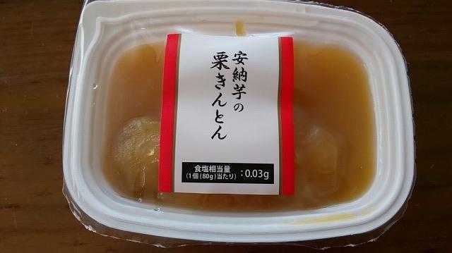 f:id:ushio-salt:20210103062001j:plain