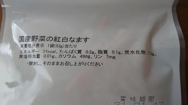 f:id:ushio-salt:20210103084112j:plain