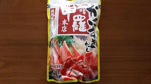 f:id:ushio-salt:20210103091707j:plain