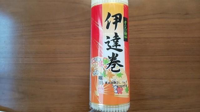 f:id:ushio-salt:20210103111611j:plain