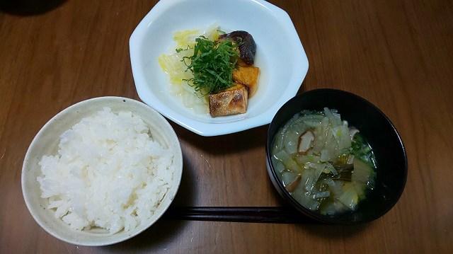 f:id:ushio-salt:20210105101011j:plain