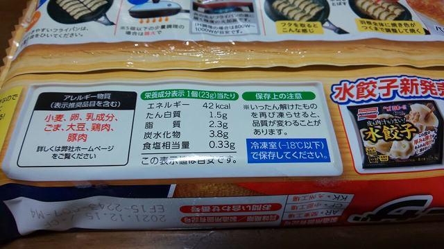 f:id:ushio-salt:20210111083109j:plain