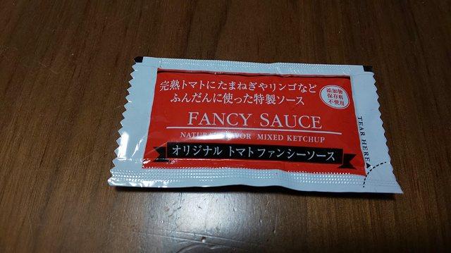 f:id:ushio-salt:20210209045803j:plain