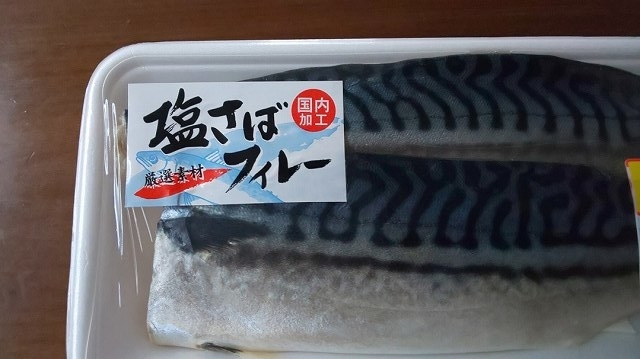 f:id:ushio-salt:20210210115713j:plain