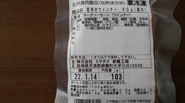 f:id:ushio-salt:20210210122900j:plain