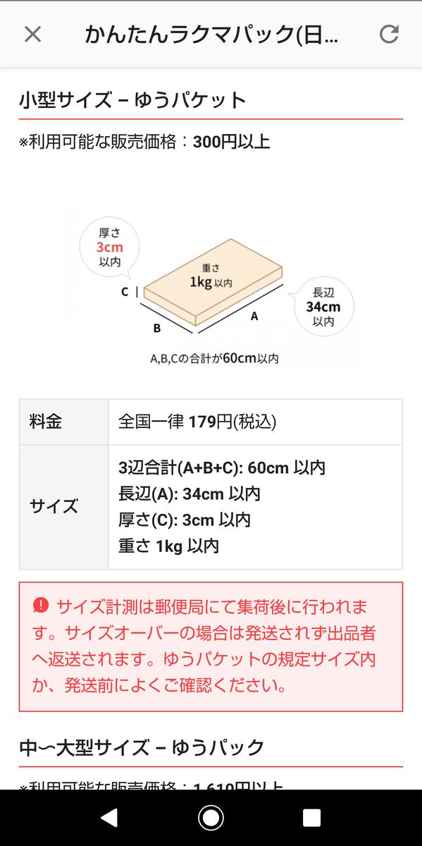 f:id:ushio-salt:20210214162006p:plain